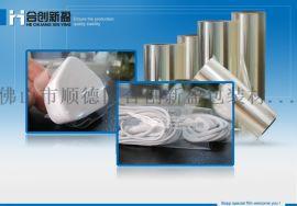 Bopp 高透明保护膜 超厚光膜
