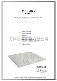 迈兰-乳胶 意大利原装进口品牌床垫
