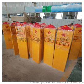 玻璃鋼污水管道標志樁 電網標志樁 霈凱環保