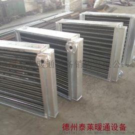 热水鋼管翅片加热器,定做空气换热器