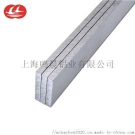 2A12 铝板 厂家直销 规格齐全
