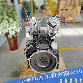 康明斯发动机QSB6.7 挖掘机发动机总成