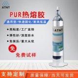 黑色PUR熱熔膠聚氨酯熱熔膠深圳廠家熱銷