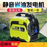 福建省24伏靜音發電機資訊