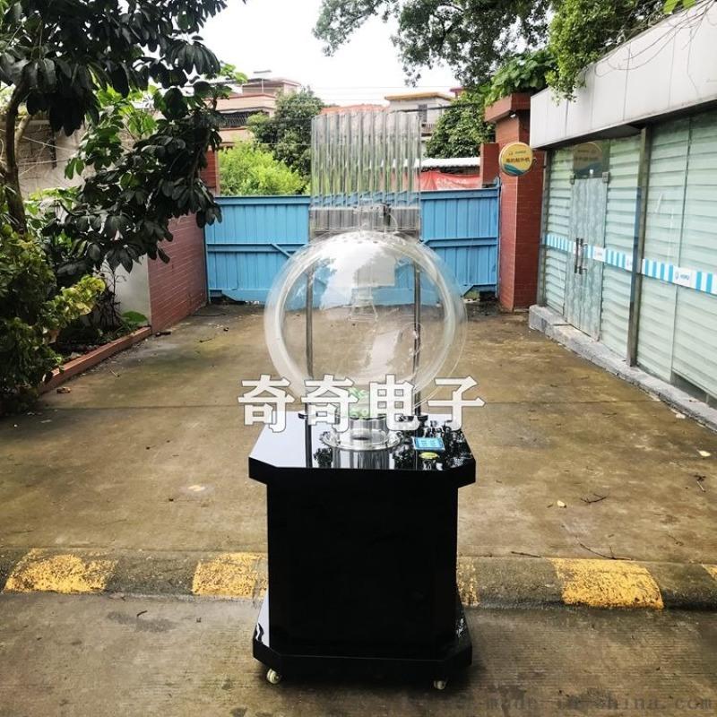 大型吹气式摇号机乒乓球双色球摇奖机活动**选号设备