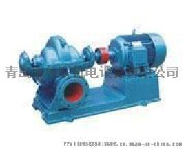 青岛S/SH单级双吸中开离心泵自吸泵污水泵消防泵