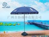 各式尺寸定制广告太阳伞,牛津布太阳伞