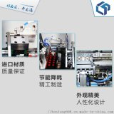 奔龙自动化厂家直销L7小型断路器瞬时检测生产线