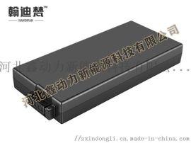 10.8V/7.8AH户外休闲照明后备锂电池