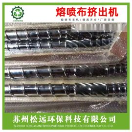 65机熔喷无纺布挤出机设备 熔喷无纺布生产线