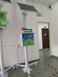 江苏VOC气体检测仪 VOC监测设备奥斯恩品牌