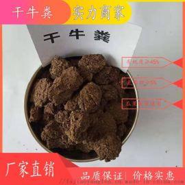 台州干牛粪哪有**?三门鸡粪有机肥-天台发酵羊粪厂