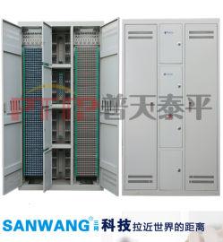 960芯四网合一(共建共享)ODF光纤配线架
