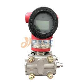 锦宏3051单法兰压力变送器远传差压变送器