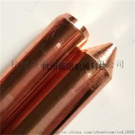 电镀厂,铜包钢接地棒生产厂家,  直销