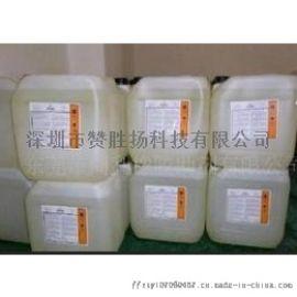 阿克苏3M硫化剂3M29-B90硫化剂