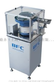 日本BFC精密振动盘