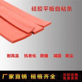 耐高温硅胶发泡条烘烤箱海绵条防撞条方形扁条平板条