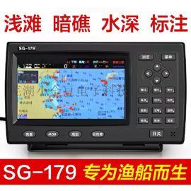 招代理批发零售西普SG-179、159GPS海图