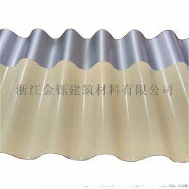 办公楼 生产彩钢横铺装圆波纹小波浪墙面板836型