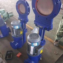 Z273X对夹式电液动浆液阀、耐磨浆闸阀
