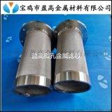定制蒸汽过滤器用高压不锈钢烧结网滤芯
