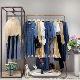 艾利欧2020春品牌折扣女装直播货源 厂家一手货源