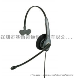 Jabra/捷波朗/GN2000降噪客服电话耳机