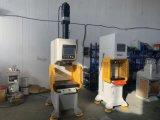 上海纯电动压力机 伺服压力机 轴承压装机