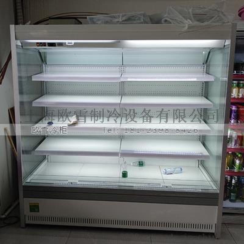 东莞出售一台水果风幕柜