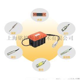 智能无线传感终端、无线压力传感终端、无线液位传感终端、智能无线温湿度传感终端