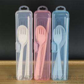 优之美便携餐具小麦勺子叉子筷子儿童户外旅行3件套