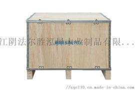 无锡江阴常州南通钢边箱钢带箱定制 免熏蒸可出口