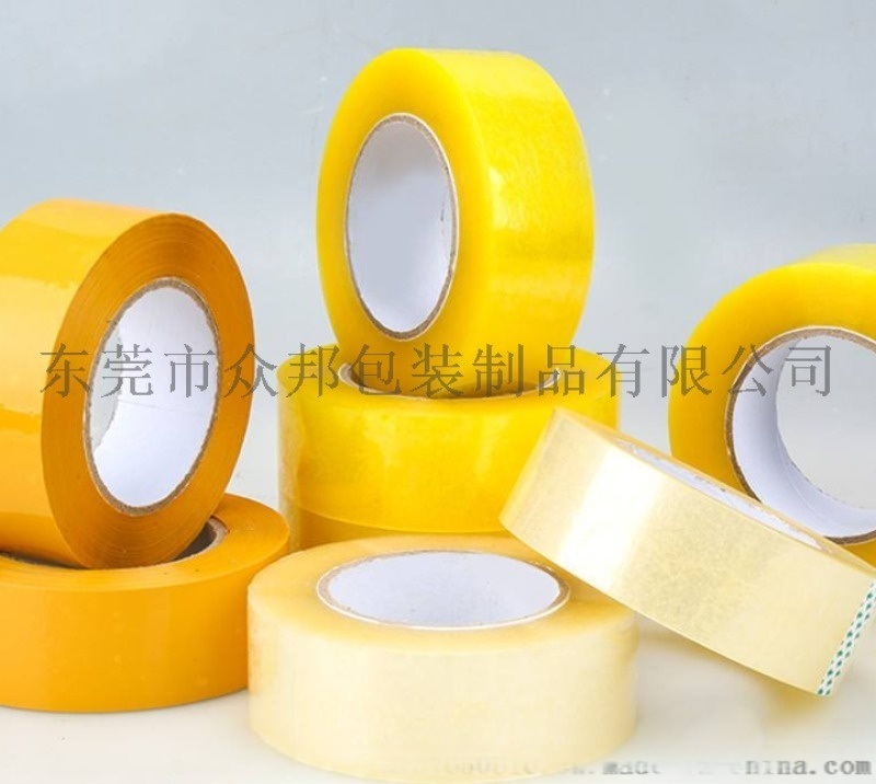 透明封箱胶带 彩色封箱胶带 印刷封箱胶