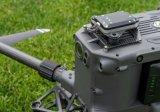 M300RTK机载RedEdge-MX一套解决方案
