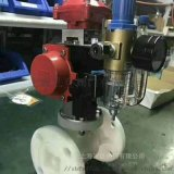 干燥机配套控制球阀,气动螺纹高压球阀,