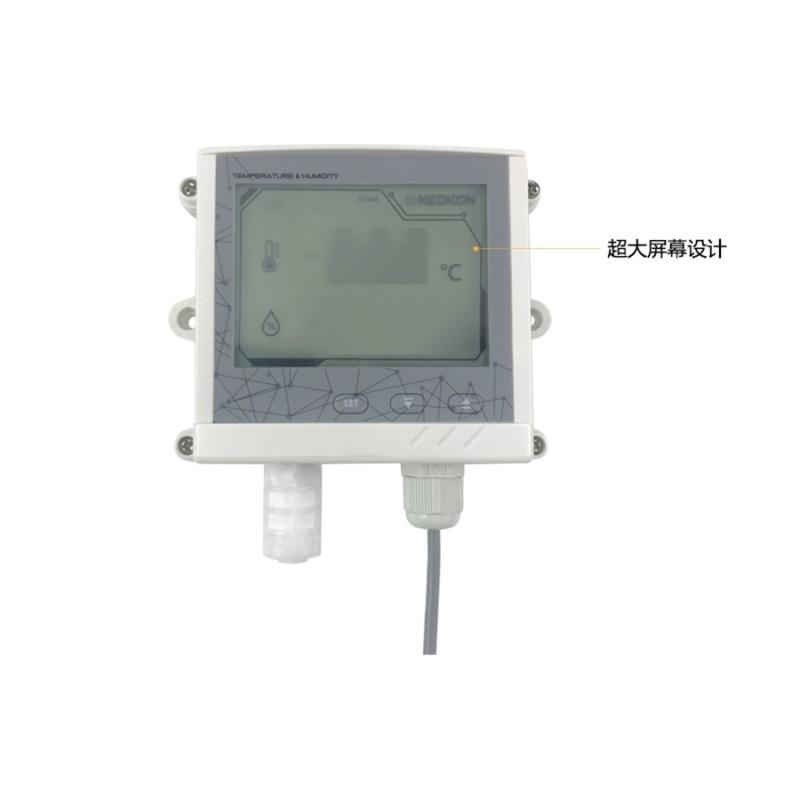 上海銘控:數位溫溼度感測器 空氣溫溼度感測器