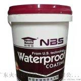 外露型隔热防水涂料 专业屋面降温保温防水