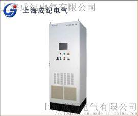 成纪低压有源谐波电力滤波器厂家直销