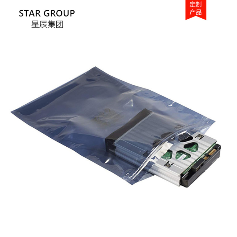 防静电屏蔽自封骨袋 APET/CPE抗静电包装