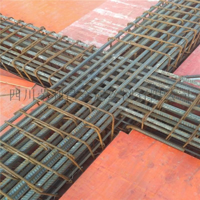公路鋼筋網 建築鋼筋網片 成都建築鋼筋網片廠家