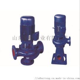 立式管道泵卧式管道泵给水泵循环泵热水循环泵