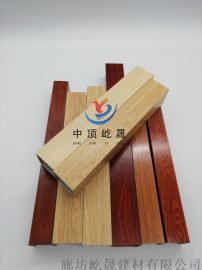 铝方管铝天花型材方通吊顶 木纹型材铝方通
