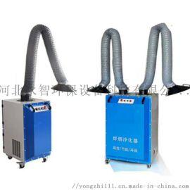 焊烟净化器移动式工业焊接电焊烟尘旱焊锡烟雾除尘器