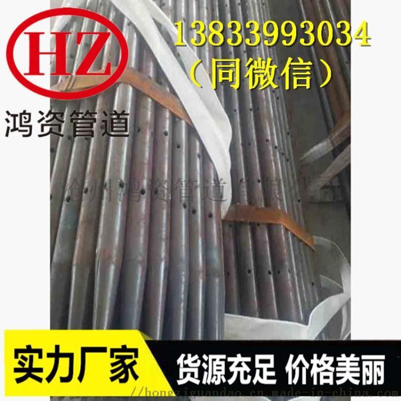 生产厂家现货 注浆无缝管 钢花管棚导管 隧道加固