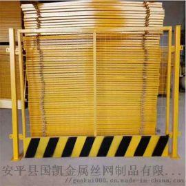 河北基坑护栏网 **示护栏网 施工安全护栏网