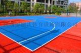 PVC篮球场翻新造价 PVC篮球场翻新施工流程