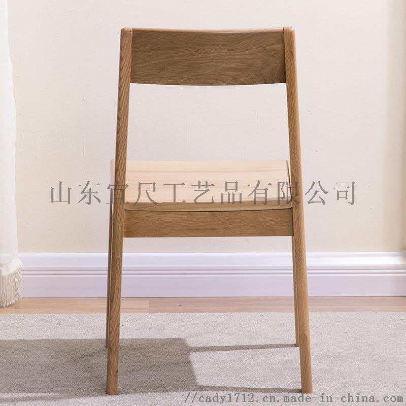 實木餐椅子簡約餐桌椅組合