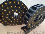 纏繞機專用工程塑料拖鏈規格,機牀穿線工程拖鏈廠