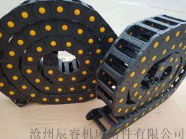 缠绕机专用工程塑料拖链规格,机床穿线工程拖链厂
